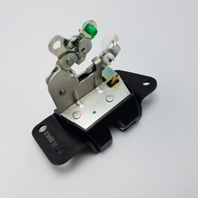 Tail Gate Latch for Hyundai Starex 1996~2007\ HYUNDAI H1 ,H200 1996 2004 ,Rear door lock mechanism Lock block iMax i800 H 1