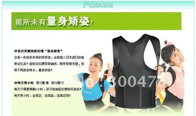 Free Shipping Wholesale 5pcs/lot New BABAKA Back Posture Corrective Brace Adjustable Body Shaper Brace Back Supporter Corrector