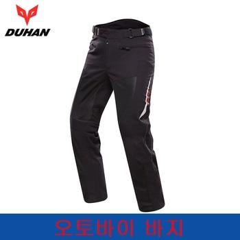 DUHAN Spring Summer Motorcycle Pants Men Breathable Mesh Moto Pants Trousers Protective Gear Riding Motorbike Motocross Pants