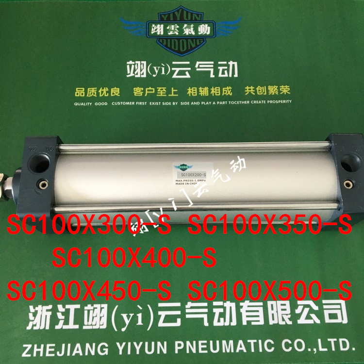 SC100X300-SSC100X350-SSC100X400-S SC100X450-S SC100X500-S  Standard Air Cylinders  Single Thread Rod Dual Action Air CylinderSC100X300-SSC100X350-SSC100X400-S SC100X450-S SC100X500-S  Standard Air Cylinders  Single Thread Rod Dual Action Air Cylinder