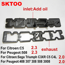 SKTOO For Peugeot 508 408 307 C5 Sega Triumph 2.0 2.3 new engine valve chamber cover pad genuine intake and exhaust