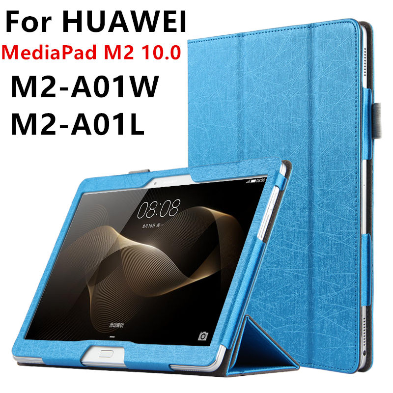Case For Huawei MediaPad M2 10.0 Protective Smart cover Faux Leather Tablet For Huawei mediaPad M2-A01L A01w PU Protector Covers image