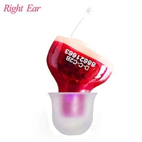T12 Portable Cic Hearing Aids Adjustable Tone hearing aid Small In The Ear Invisible Best Digital Sound Amplifier Ear Care Tools