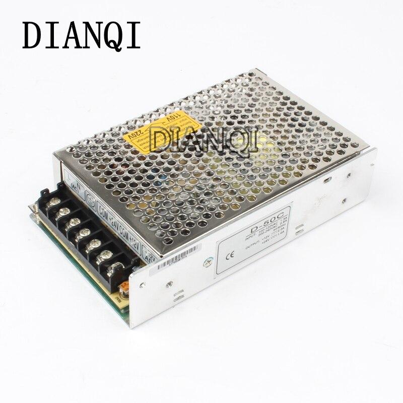 купить DIANQI dual output power supply 50w 12v 24v power suply D-50C ac dc converter good quality по цене 559.62 рублей