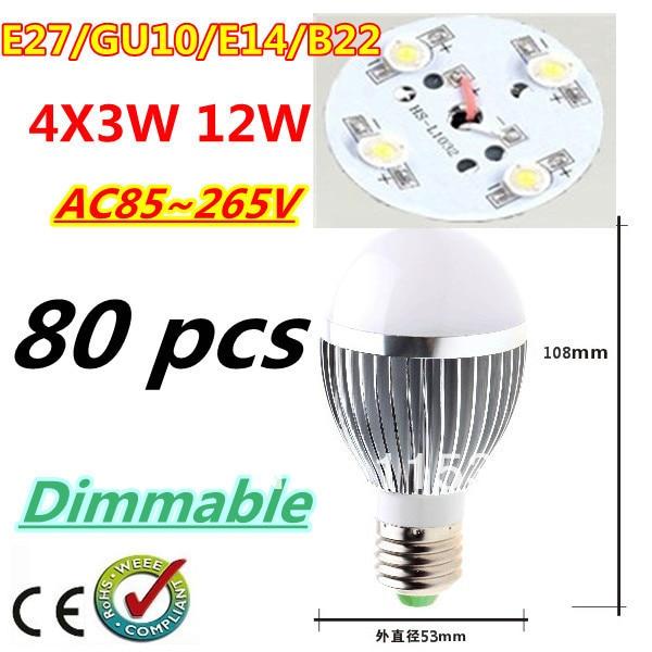 80pcs/lot Retail Dimmable Bubble Ball Bulb AC85-265V 12W E14 E27 B22 GU10 High power Globe light LED Light Free DHL and FEDEX