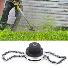 Universal 65Mn Trimmer Head Coil Chain Brush Cutter Garden Grass Upgraded With Thickening Lawn Mower Tool B4