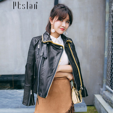 2016 Women Autumn Winter Basic Fashion Real Genuine Leather Lambskin Slim Jacket Quilted Motorcycle Biker Streetwear Outerwear
