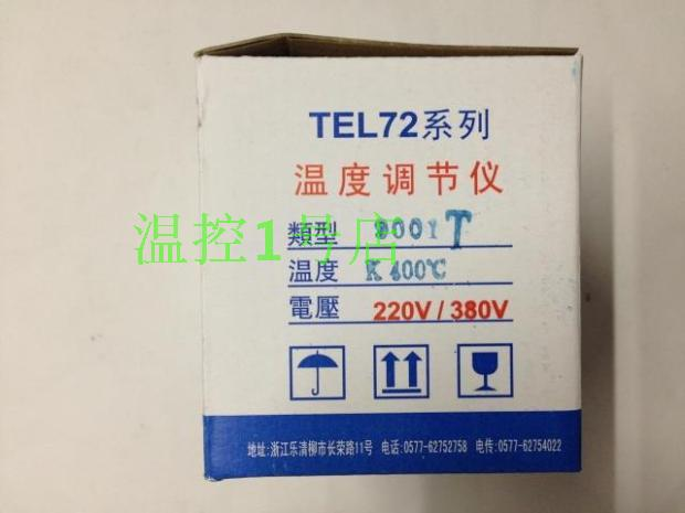 TEL72-9001T special oven temperature controller oven thermostat thermostat electric cake stalls electric rice cooker parts limit thermostat temperature controller