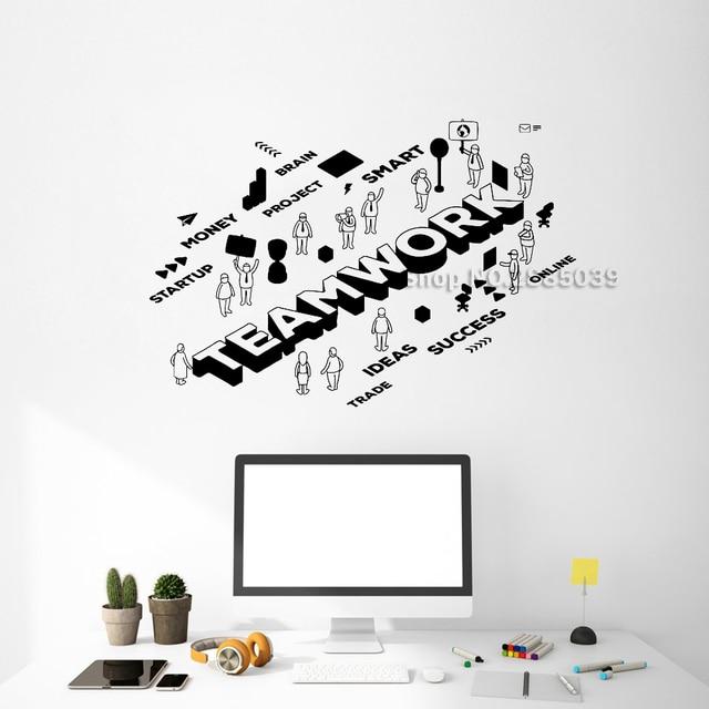 teamwork team pattern vinyl wall decal office worker success