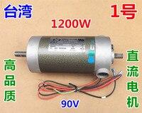 High torque permanent magnet DC motor Super sharp spindle Lathe Drilling machine 90V 180V 1200w 1700w series