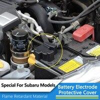 Цельнокроеное платье стайлинга автомобилей огнезащитных Батарея электрода Защитная крышка специально для Subaru Forester Legacy Outback