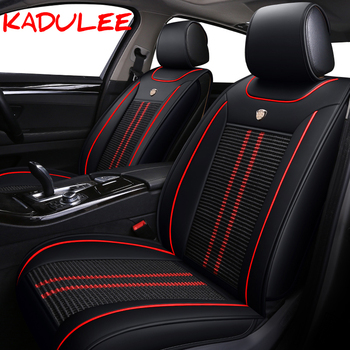 KADULEE ice silk car seat cover for geely emgrand ec7 atlas mk haval h6 honda accord auto accessories car-styling car seats