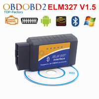 ELM327 V1.5 Bluetooth With PIC18F25K80 Chip For Android/PC/Symbian Diagnostic Tool ELM327 Bluetooth v1.5 OBD2 Code Scanner|Code Readers & Scan Tools|Automobiles & Motorcycles -