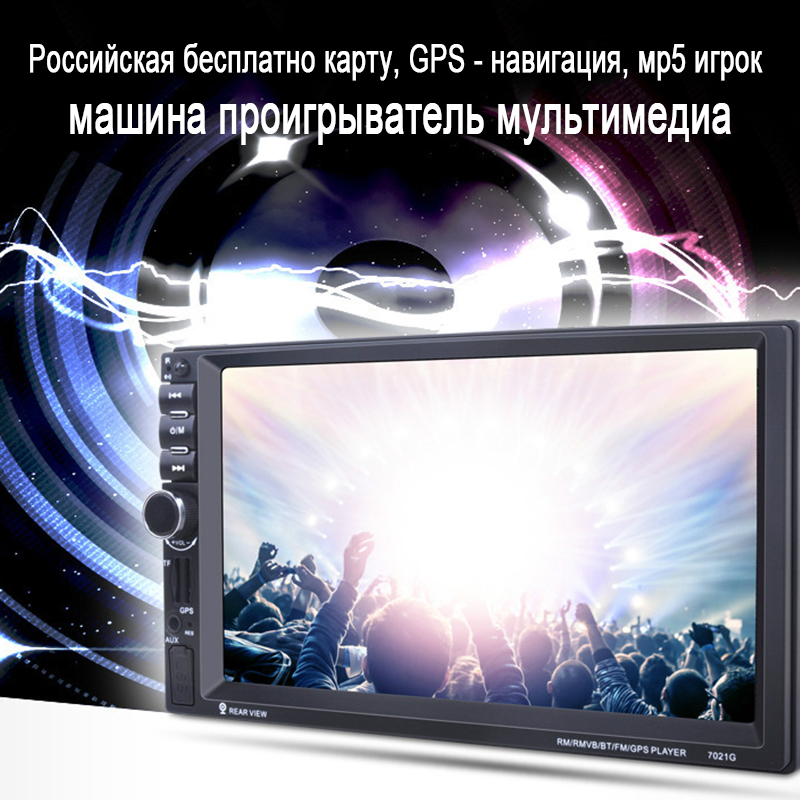 HD 7'' Portable Car GPS Navigation <font><b>MP5</b></font> Player 8GB Map for Europe Russia Maps and Traffic image