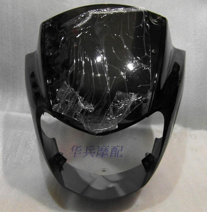 STARPAD For HJ125K-A-2A-3A, HJ150-3A Silver Leopard shroud hood with slide motorcycle accessories free shipping it8712f a hxs