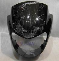 HJ125K A 2A 3A HJ150 3A Silver Leopard Shroud Hood With Slide Motorcycle Accessories Free Shipping