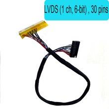 universal LVDS Cable FIX-30P-D6 30 pin 1ch 6-bit  14.1-15.6  cable length 25cm