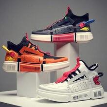 Des À Achetez Petit West Kanye Lots Chaussures Prix Ib6gvY7yfm