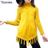 Tassel Girls Sweater New Fashion Girl Sweaters 2017 Simple Bottoming Kids Clothing High Quality Knitted Pullovers