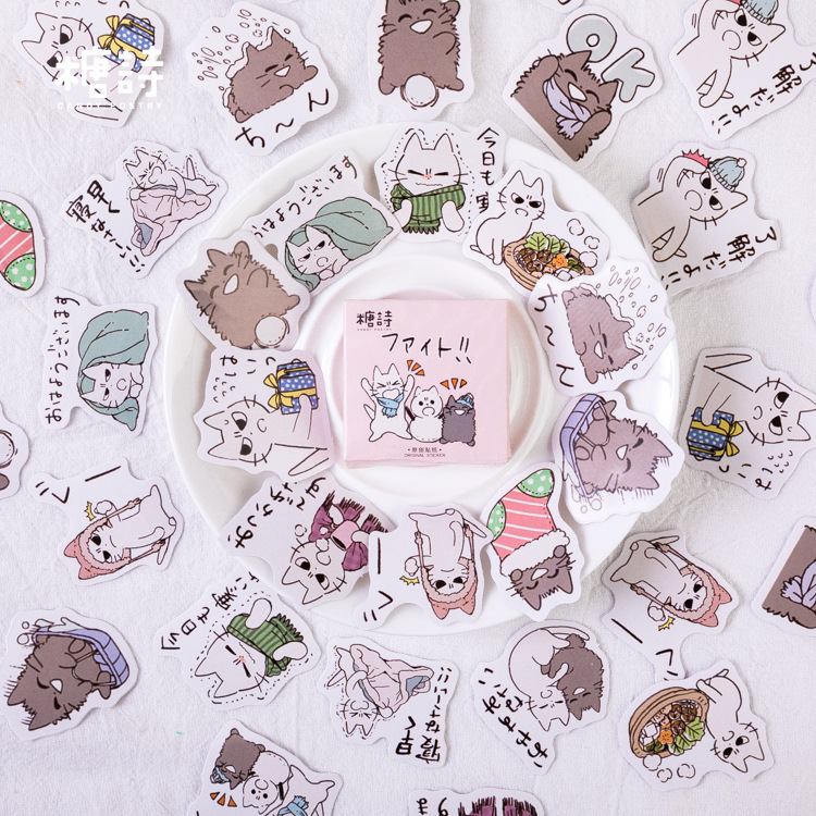 45 Pcs/pack Cat Friend Bullet Journal Decorative Stationery Stickers Scrapbooking DIY Diary Album Stick Label