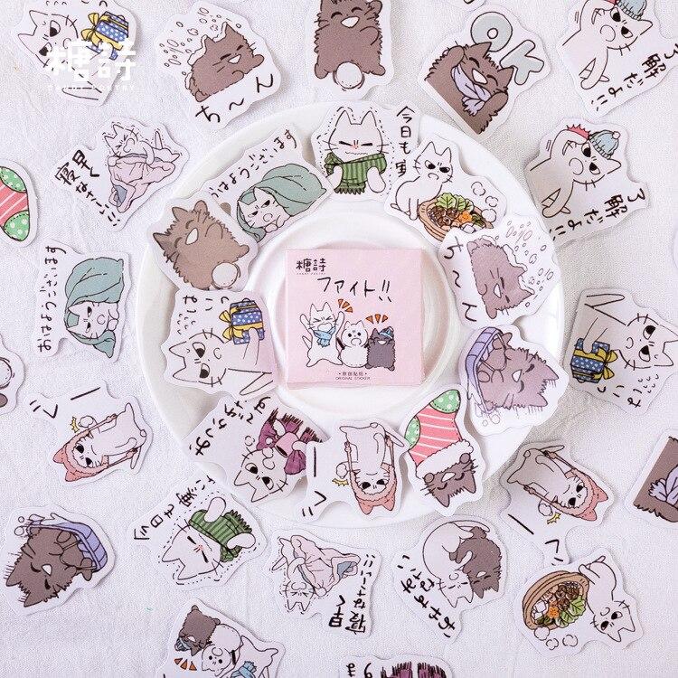 45 Pcs/pack Cat Friend Bullet Journal Decorative Stationery Stickers Scrapbooking DIY Diary Album Stick Label