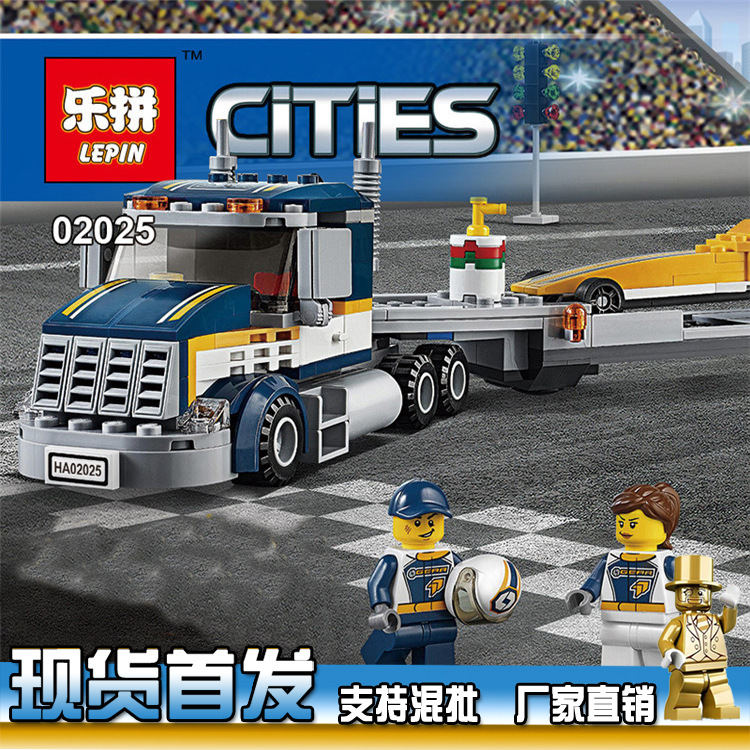Lepin 02025 compatible With legoe City 60151 Series The High Speed Racer Transporter Set Children Educational Blocks Bricks Toys lepin 02012 city deepwater exploration vessel 60095 building blocks policeman toys children compatible with lego gift kid sets