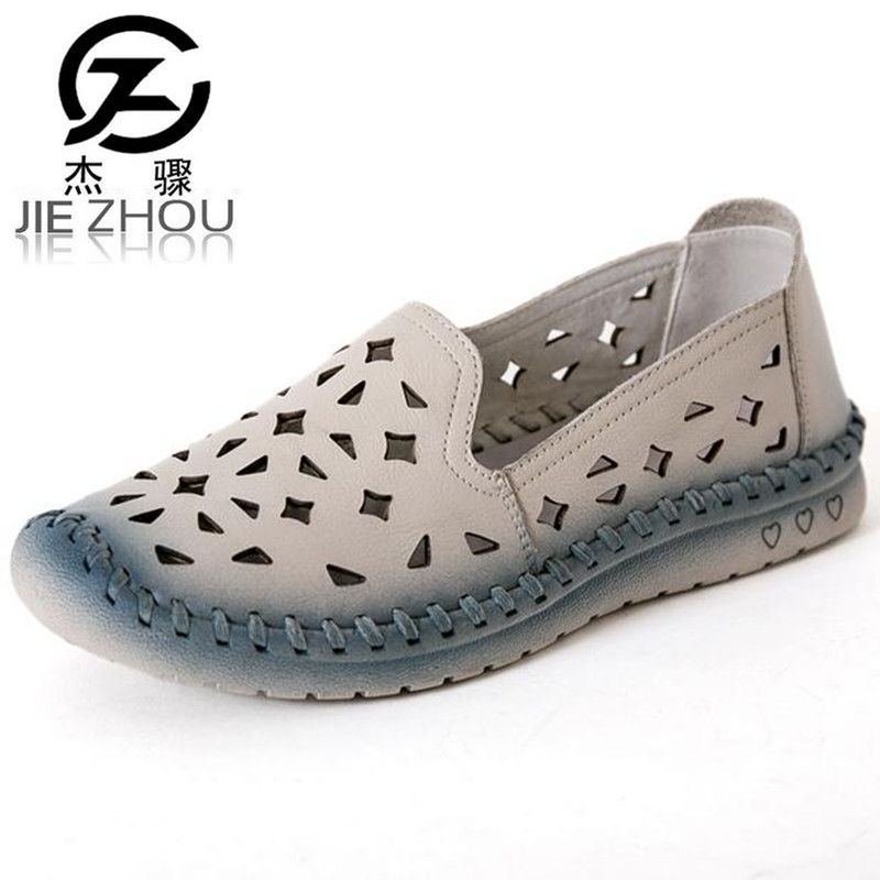 2017 summer leather hollow breathable Soft bottom shoes elderly anti-skid hole hole shoes flat mother sandals women's shoes obuv kelme 2016 new children sport running shoes football boots synthetic leather broken nail kids skid wearable shoes breathable 49