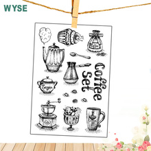 Clear Stamp Coffee S