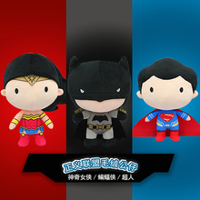 Cartoon Q-version Soft Doll Plush Toy Stuffed Super Hero Toy Doll  For Children Wholesale Drop Shipping Available