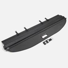 Стайлинга автомобилей Грузовой Обложка щит безопасности задний багажник Чемодан Обложка полки черный для Honda Shuttle 2015 2016 2017 2018