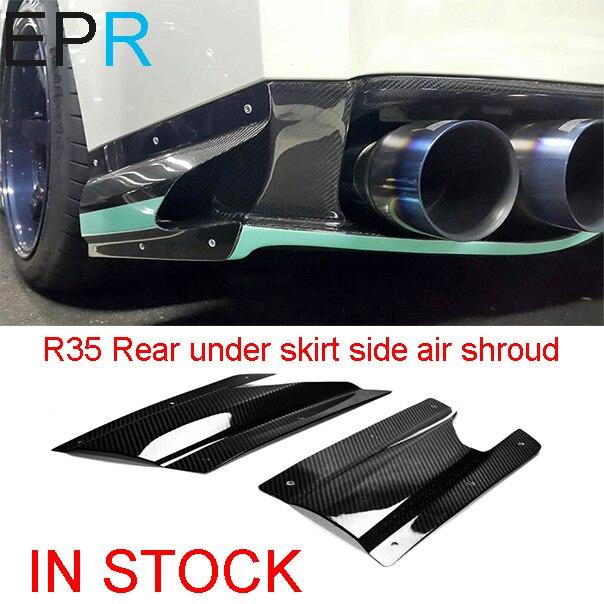 2pcs For Nissan Skyline R35 GTR Carbon Fiber Door Mirror Inner Panel Trinagle