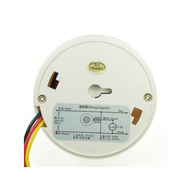 IR Infrared Motion Sensor Switch Ceiling Automatic Light Lamp Switch ...
