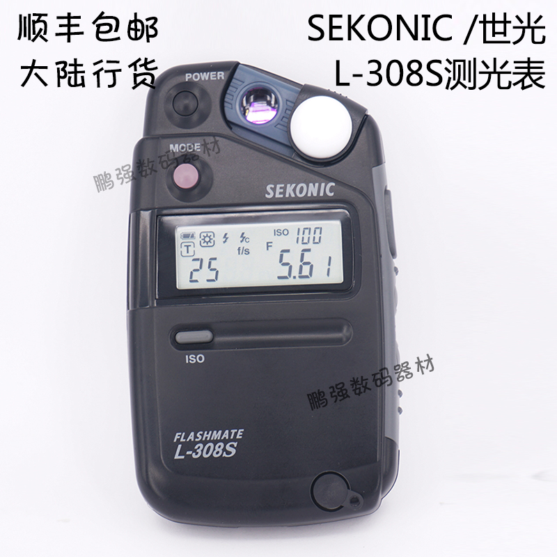 Photography accessories L-308S Portable Light Meter Manufacturer Low price high precision portable digital light lux meter CD50 phs 3c high precision desktop portable digital ph meter price with rechargeable
