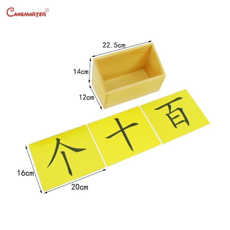 Hêtre en bois éducation précoce papier de verre chinois jaune rouge bleu vert langue pratiques enfants en bas âge Montessori jouet LA054-3 - 4