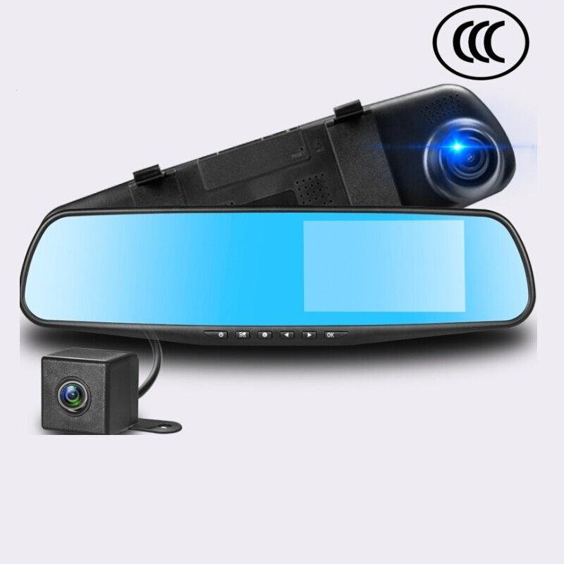Автомобильный видеорегистратор Камера Авто 4.3 дюймов Зеркало заднего вида цифрового видео Регистраторы зеркало заднего вида тахограф сини...