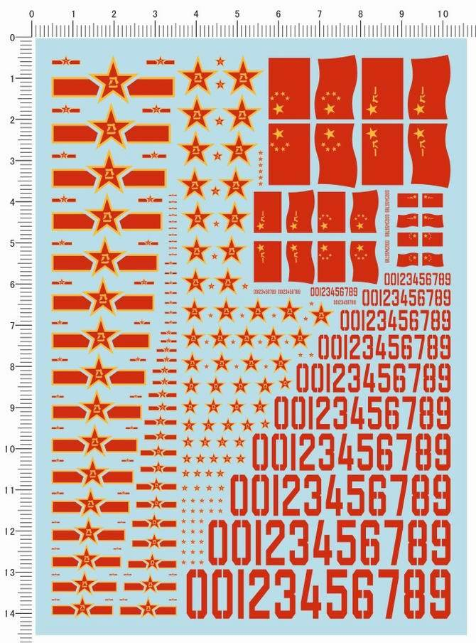 1//72 1//144 1//35 All Scale US Army Number Military Model Water Decal Black Red