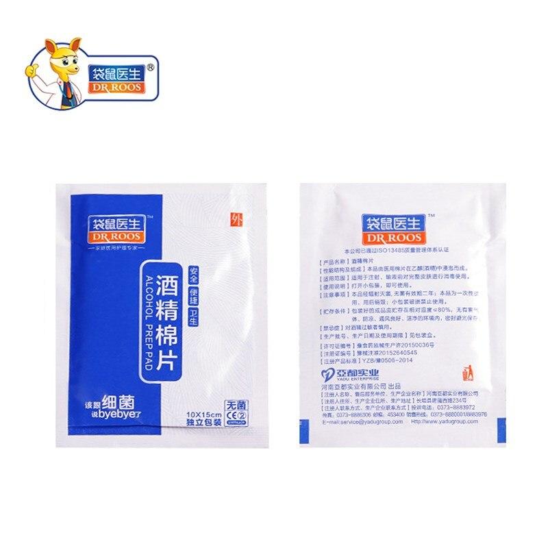 DR.ROOS 1 Box 10x15cm 20pcs/box Alcohol Swabs Pads Wipes Skin Clean Medical Alcohol Prep Pad Sterilization 75% Isopropyl