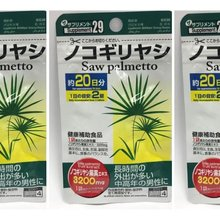Saw palmetto Supplement fruit extract 40 tablets Japan No artificial 20days 3pacs