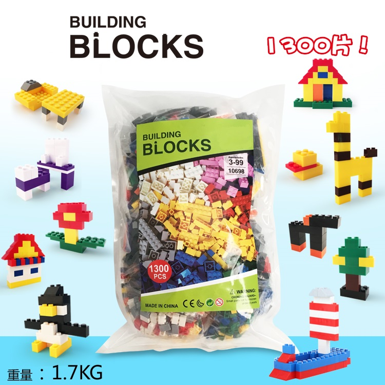 Double Horses 1300pcs Small Blocks colorful Base Plate Building Blocks DIY Baseplate Compatible multicolour kits toys gift 1m 2x32 dots small nimuno loops plastic tape blocks base plate 1pcs building blocks diy baseplate compatible with lepin