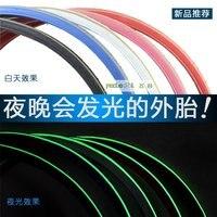 700 * 23C neumático de coche de carretera death coaster grupo de ruedas Wanda llanta fluorescente tubo luminoso