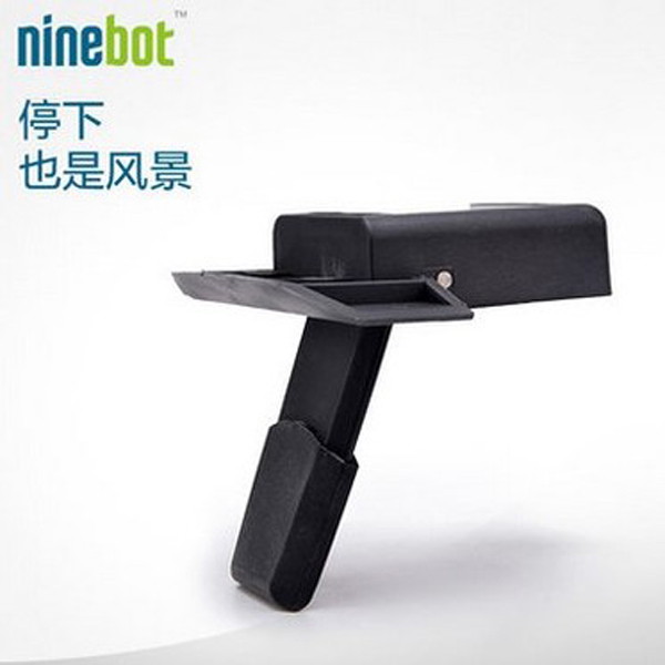 Ninebot originais Elite duas rodas auto equilibrada veículo kick stand suporte de estacionamento