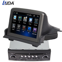 LJDA 2 din 7 inch Android 6.0 Car DVD Player for Peugeot 307 2007 2011 GPS Navigation Bluetooth USB Multimedia Free Map FM Radio
