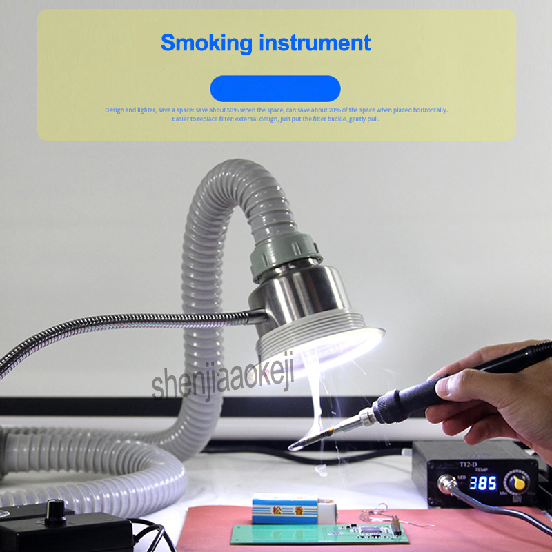 Anti-static smoking exhauster instrument Smoke Exhauster Fan smoking device for mobile phone maintenance fume extractor 30wAnti-static smoking exhauster instrument Smoke Exhauster Fan smoking device for mobile phone maintenance fume extractor 30w