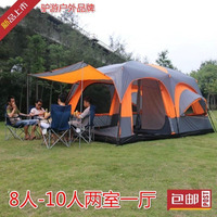 Outdoor awning two rooms one hall camping tent travel portable awning tent two bedrooms one hall BZ 165