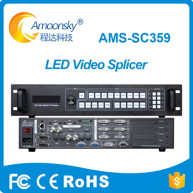 ams-sc359 screens controller screen digital processor led display vga video switcher seamless switcher like vdwall505ams-sc359 screens controller screen digital processor led display vga video switcher seamless switcher like vdwall505