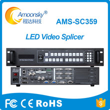 ams-sc359 screens controller screen digital processor led display vga video switcher seamless switcher like vdwall505 цена