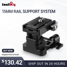 все цены на SmallRig DSLR Camera Rig Universal 15mm Rail Support System With Quick Release Arca Plate High Adjustable 2092 онлайн