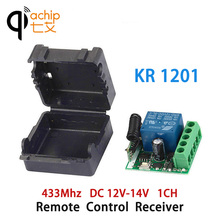433MHz Universal DC 12V 1CH Wireless Remote Control Switch Relay Receiver Module RF Transmitter Gate Garage Door wireless dc 12v 1 channel relay rf gate garage door remote control switch home automation receiver and transmitter sku 5247