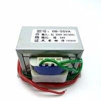 EI66 Monitoring of EI Type 50W Transformer DB 50VA 220V to 24V 2A AC24V AC Transformer