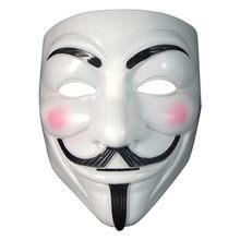 1Pc tipo anónimo Fawkes adulto disfraz macka mascaras de halloween el V de Vendetta fiesta mascarada de Cosplay máscara